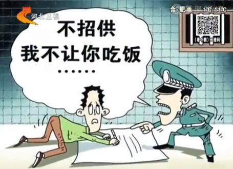 犯罪嫌疑人口供_派出所录口供图片
