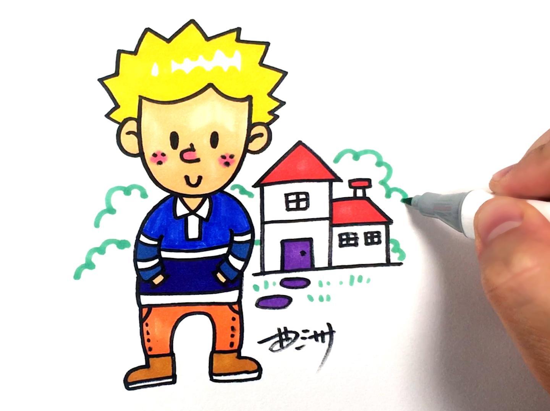 曲洲老师画卡通:少儿简笔画系列—手绘外国小男孩