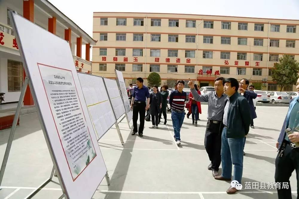 蓝田县教育局召开义务教育均衡发展 双高双普 攻坚工作第一片区汇报会图片