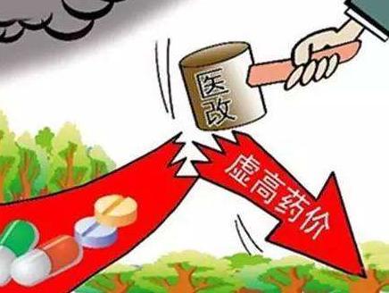 北京新医改!——动了全国人民的心?