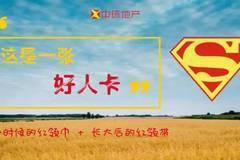 【湖南·中环】红领巾到红领带丨这份精神,从未改变