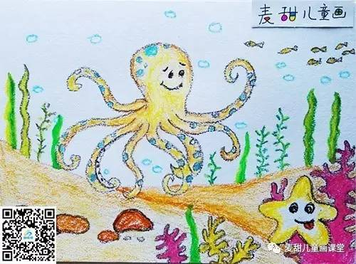海底世界为主题创意蜡笔画   【海底世界主题公开课】 海底世界章鱼