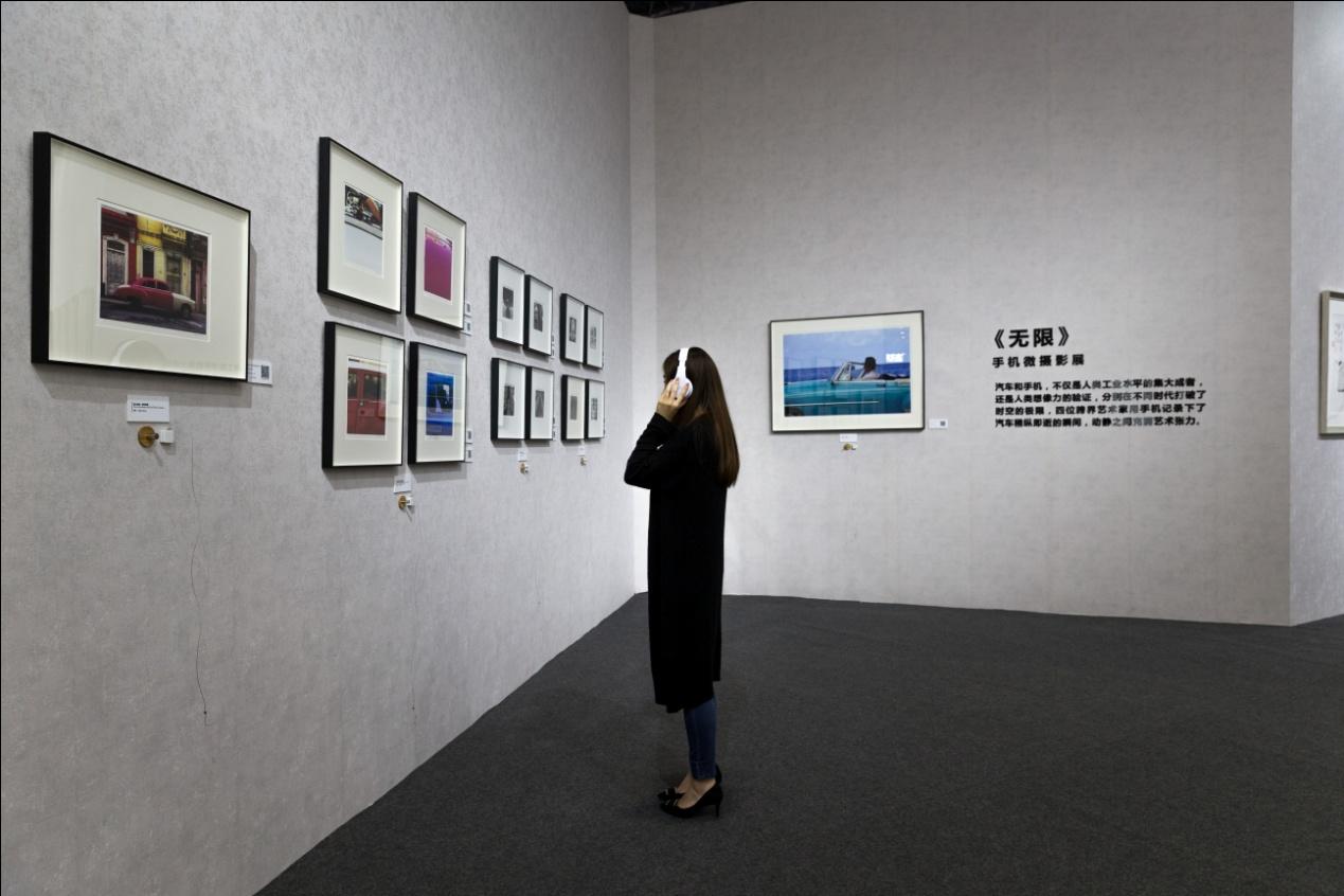 """""""越·风范""""多维感官跨界艺术展,掀起工业与艺术表达新体验"""