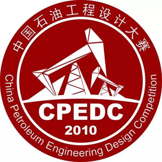 关于公布第七届中国石油工程设计大赛作品有效性认定最终结果的通知图片