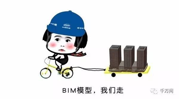 【来源:中国铁建】 小编,今天这篇文章写的真好.图片