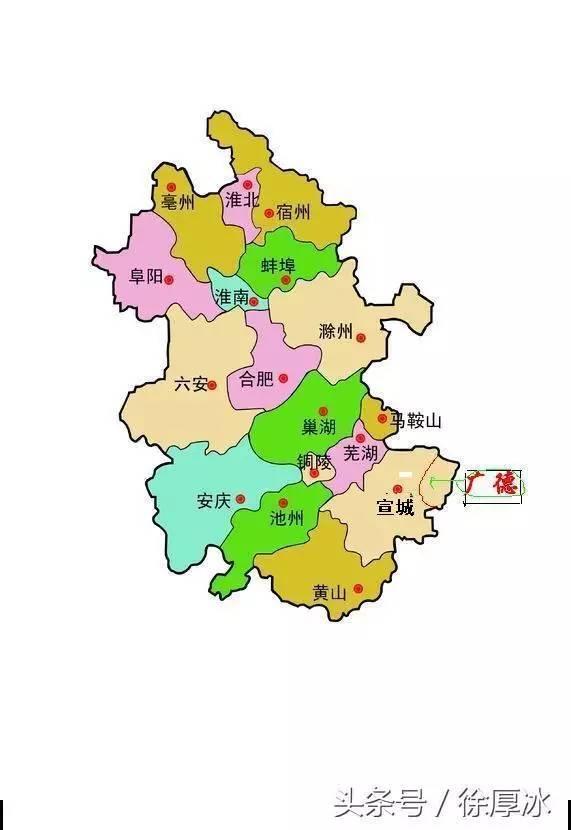 安徽地图全图高清版