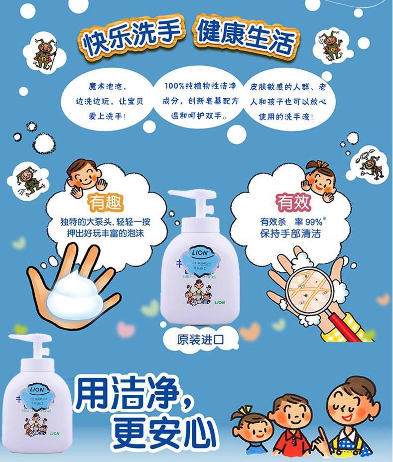 让小朋友从此爱洗手,远离细菌!图片