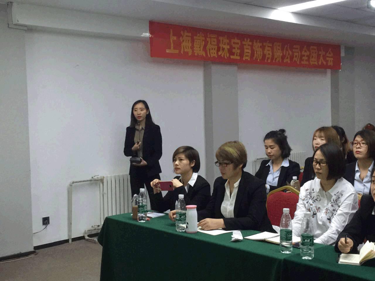 中国武汉地质大学校徽