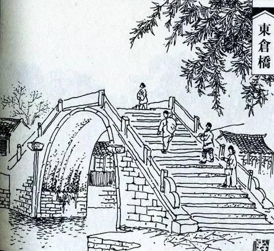 名通济桥,单孔石拱桥,以东仓库而得名.旧时常州东西两仓为漕运之