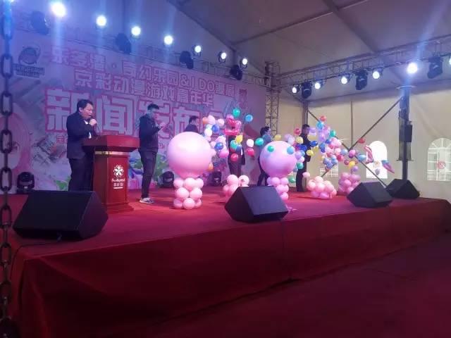 随着放飞的气球,主持人宣布本次活动启动仪式正式开始了.图片