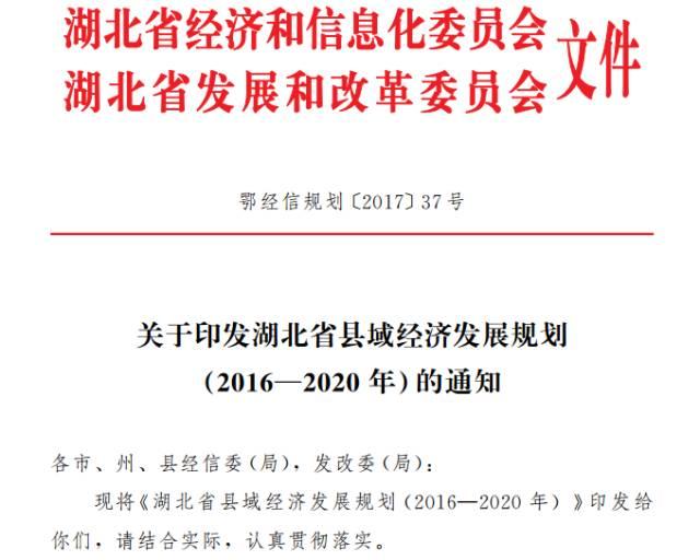 宜昌宜昌gdp_2020年湖北地级市GDP排名出炉!宜昌全省第三
