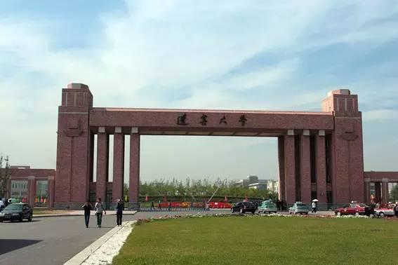 中国医科大学、沈阳农业大学、沈阳工业大学-北京又多了一个拜把子图片