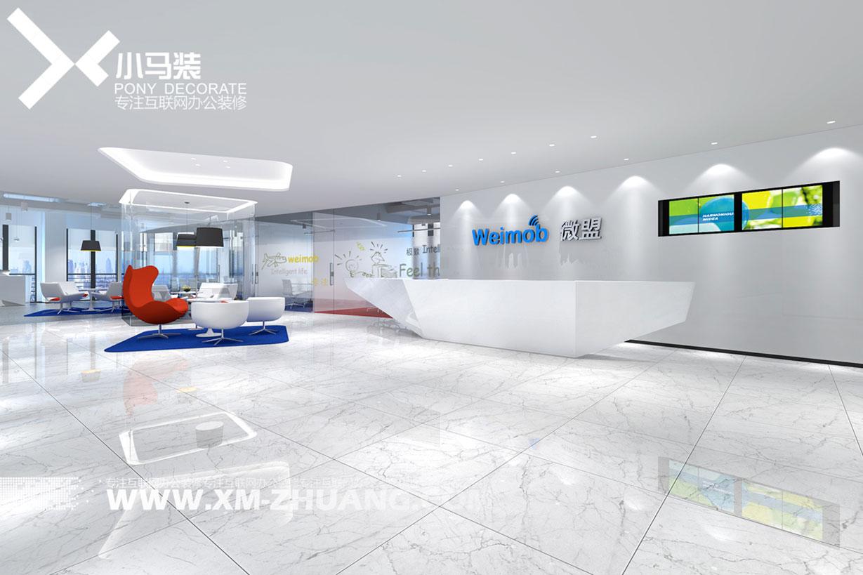 分享5张装修办公室实景图 上海小马装与您话公装