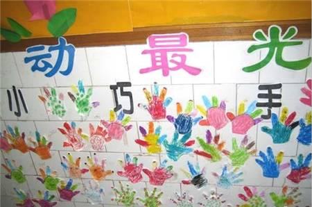 幼儿园五一劳动节主题墙环境布置图片