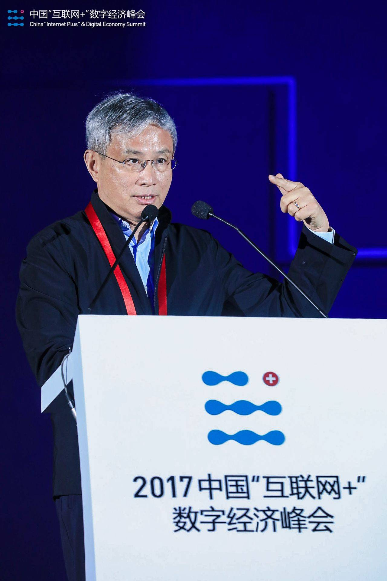 最新演讲!周其仁:怎么用数字技术解决中国问题?