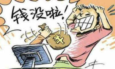 慈善敛财「人人公益」上线1个月,非法吸金10亿,被警方端掉!