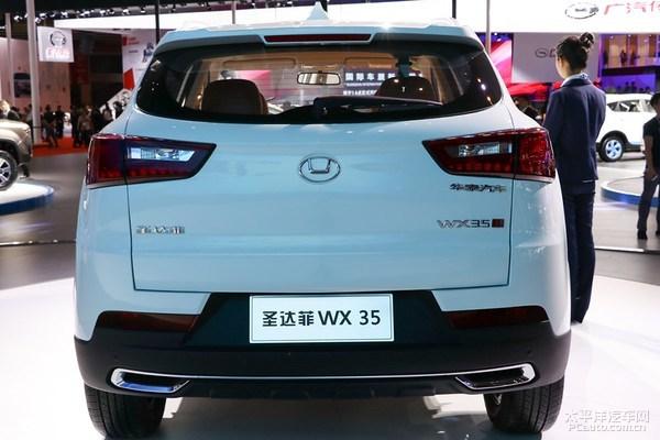 2017上海车展 华泰圣达菲WX35正式发布高清图片