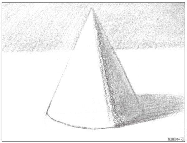 如何学素描 素描圆锥体的绘画教程