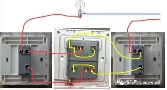 三控开关怎么接线图片