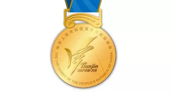 定了 定了 第十三届全运会奖牌设计新鲜出炉