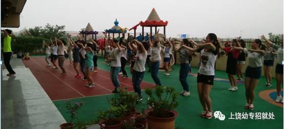 幼儿园舞蹈室手工制作图片