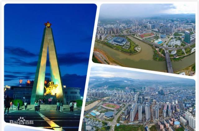 尤溪县GDP_闽中明珠正璀璨 新中国成立70周年尤溪县经济社会发展成就综述