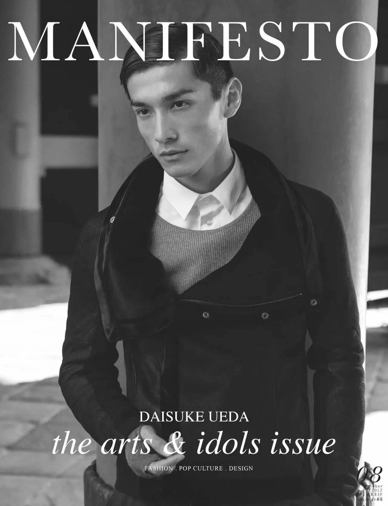著名时尚网站Impression: 史上最佳的二十五个男模 男士时尚 图14