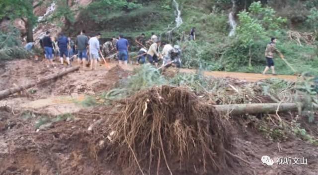 尼泊尔西南部的山体滑坡导致两名儿童死亡