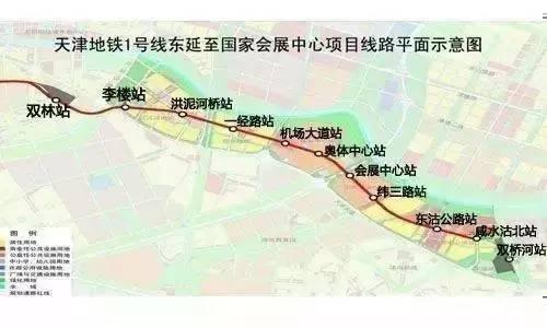天津津南区最新规划图