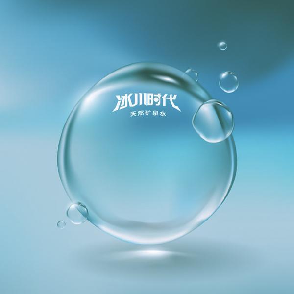 有人地球日创意了一个构想:未来水不是喝的,而是…… - 勒克儿 - 党青博客