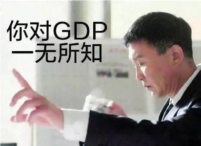gnp与gdp联系