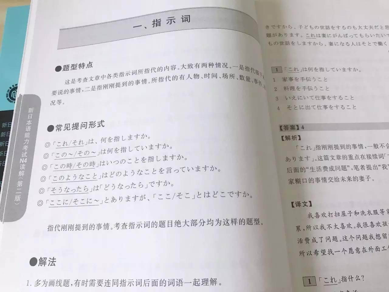 日语能力考图书团购第3弹,全网最低价!限时限