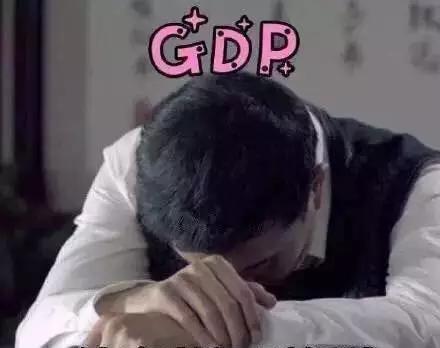 gdp之歌_马刺gdp