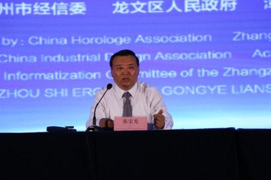 第三届中国(蓝光杯·漳州)钟表设计大赛启动仪式轩辕传奇九鼎