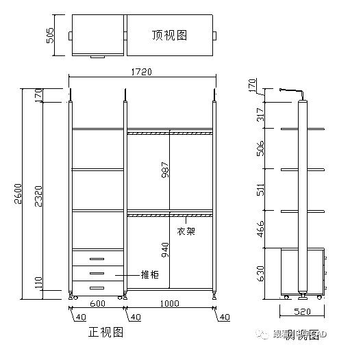 2)如要看图例请看设计标准图纸. 8,转角书柜结构知识图片
