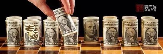 楼市起伏难预测,有钱才是硬道理——房企财务系列之现金分析