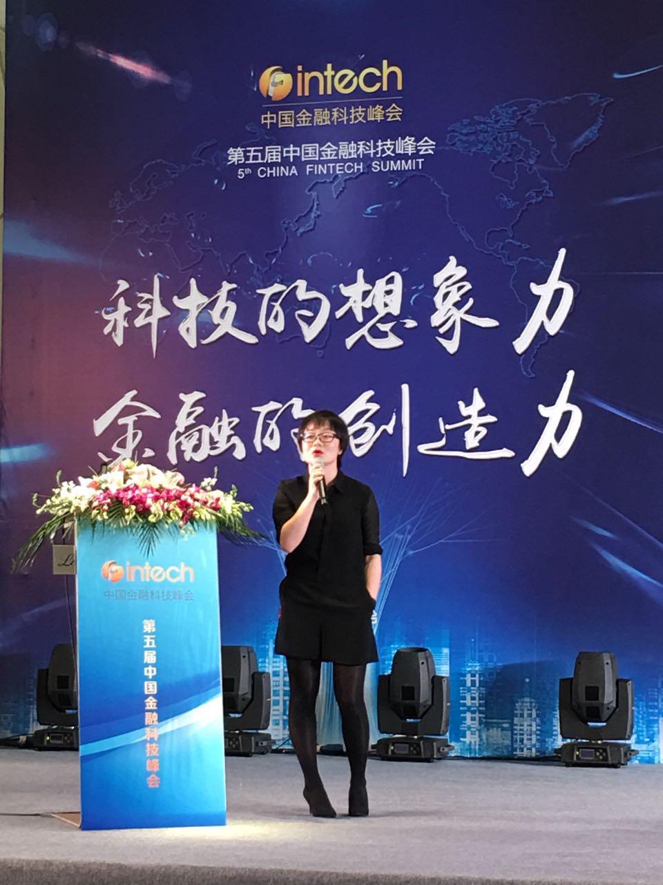 """千壹科技金融荣获第五届中国金融科技峰会""""中国最具创新价值金融科技企业""""奖"""
