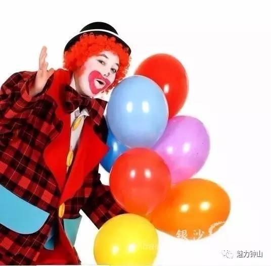 小丑气球秀
