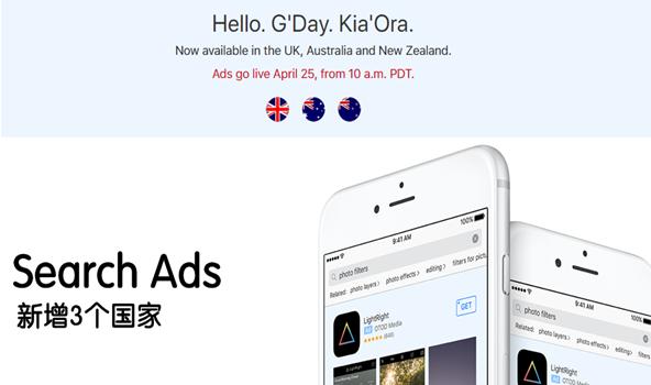龙榜ASO优化师2017年4月中旬苹果应用商店大事记盘点 第3张