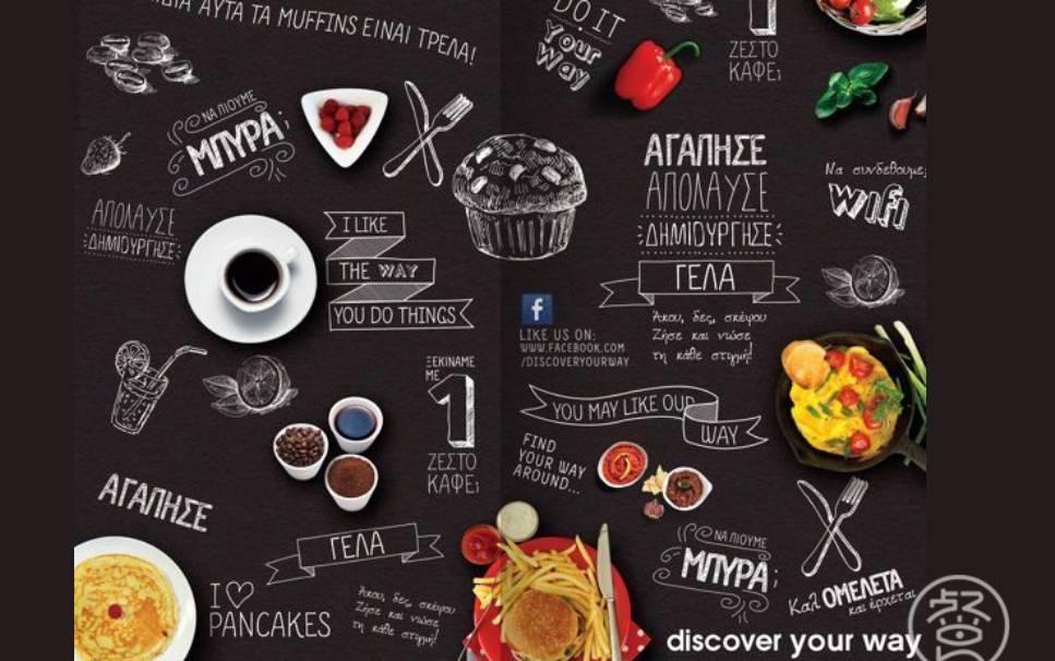黑板报画风的菜单设计,让食物看起来更加诱人!图片