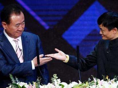 马云王健林关于实体经济的亿元赌约,你看好谁?