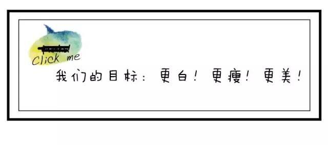 整 形 日 记   面 部 吸 脂 bodytite ( 上)