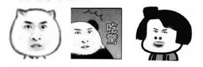 大家都在用的表情包原型竟然是他?图片