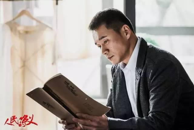 从《群众的名义》看剩女成绩:你不是嫁不进来,你是没碰到赵东来