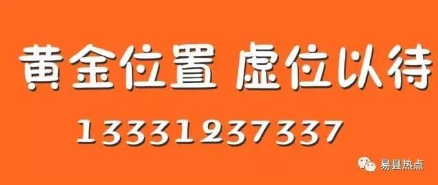 http://www.bdxyx.com/baodinglvyou/47042.html