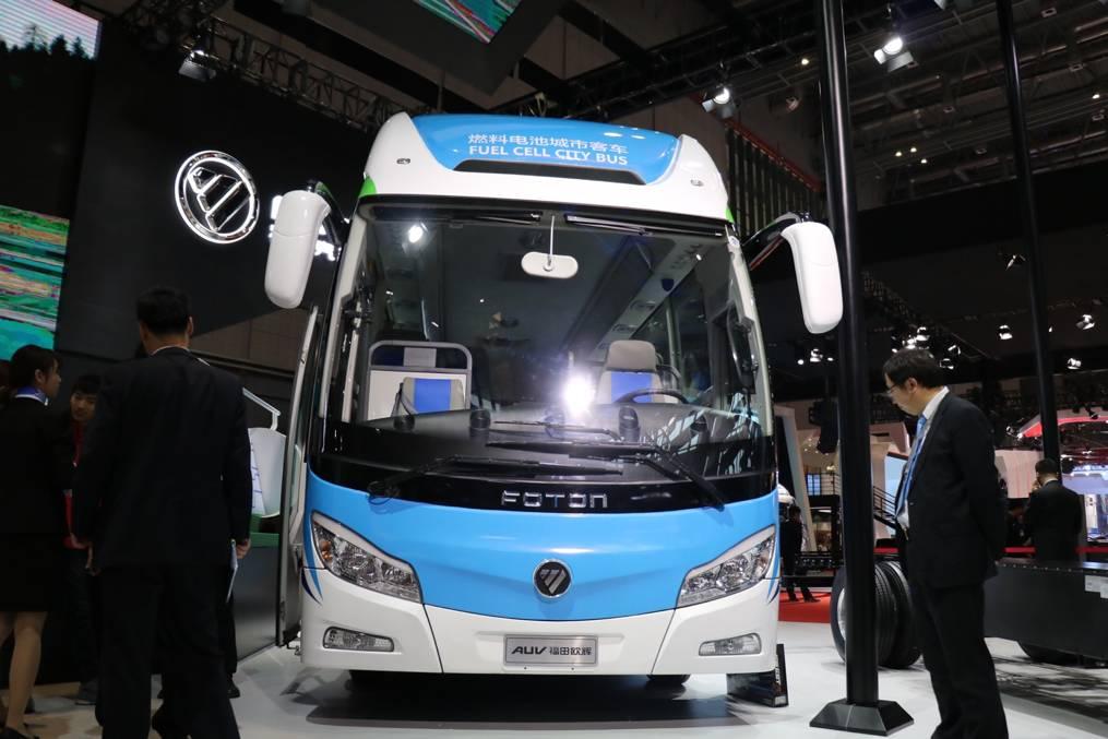 【福田欧辉8.5米氢燃料电池客车亮相上海国际车展】