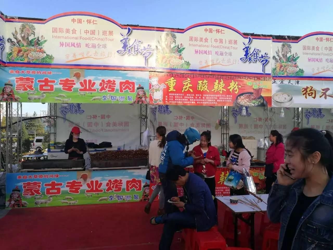2017中国 怀仁首届美食节 国际美食 中国 巡展,在神隆生活广场盛大开