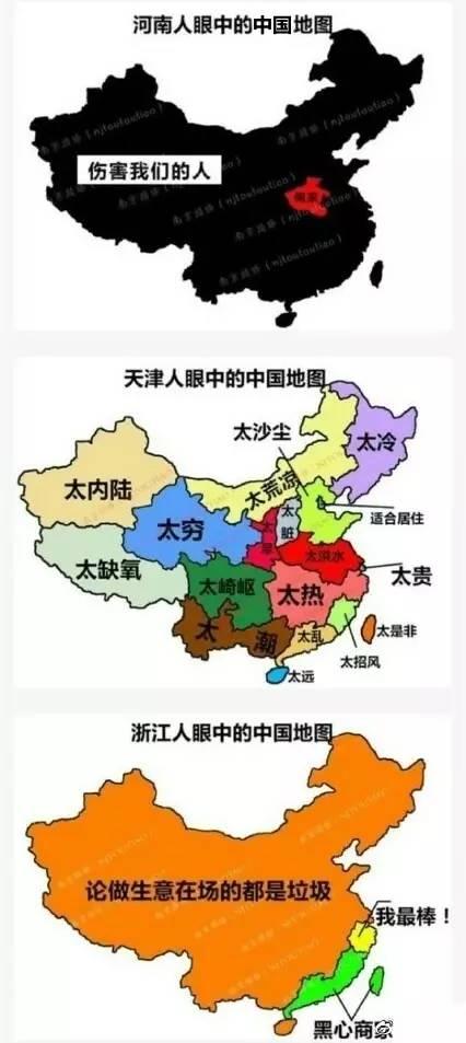 哈哈哈原来各省份人眼中的中国地图是这样的!