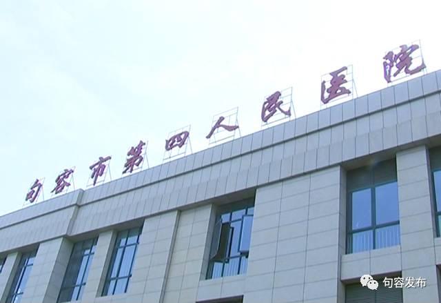 市第四人民医院投入使用,市人民医院项目已完成总工程35