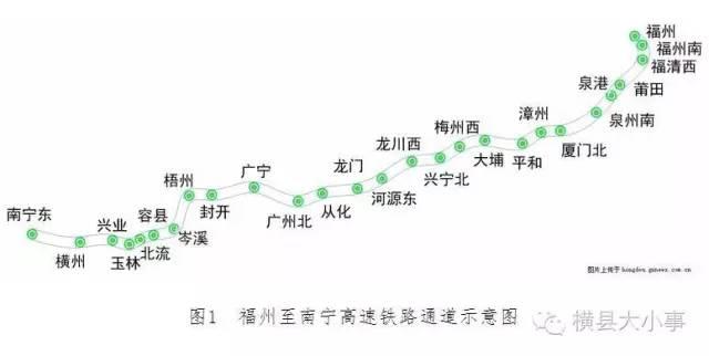 横县GDP_卫星图说广西十强县,快看陆川排第几(2)